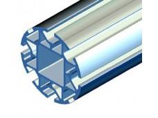 Aluminum profile NGP60 (206P001)